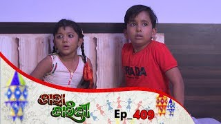 Tara Tarini | Full Ep 409 | 25th Feb 2019 | Odia Serial - TarangTV