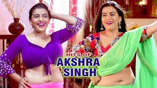 Akshara Singh 2018 Video Jukebox New Bhojpuri Hit Song 2018