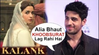 Sidharth Malhotra's SWEETEST Reaction On Ex-Girlfriend Alia Bhatt's Kalank Trailer