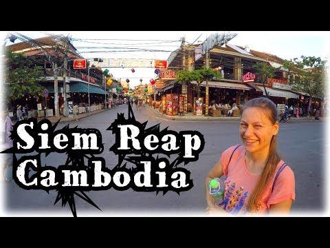 Камбоджа оказалась совсем не такой.. | Siem Reap | Cambodia