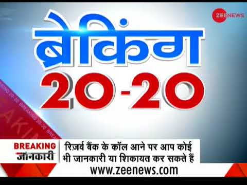 Breaking 20-20: 14 year old gang raped in lucknow