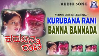 Kurubana Rani - 'Banna Bannada' Audio Song I Shivarajkumar, Nagma  I Akash Audio
