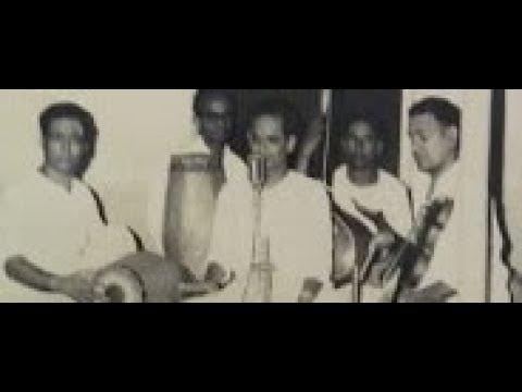 Krishnatraya @ Fine Arts Society, Chembur, Mumbai (12/21/1962)