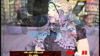 اغاني طرب MP3 الشاعرة صفاء محمد/ يا اللى ناوى تكون رئيس تحميل MP3