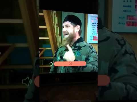 Речь Кадырова в Сурхахи часть 1.1. (видео)