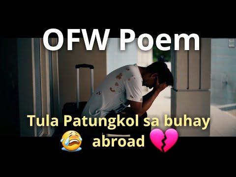 Tula ala-spoken word para sa magulang na OFW | YouScoop