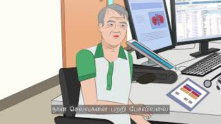 Early Preparation For Dialysis - (Tamil subtitles)