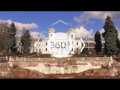 Шарівський замок. Моя країна 360