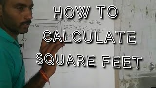 how to calculate square feet area  BY ELECTRICAL MIND