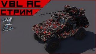 Armored Warfare. VBL на автопушке: контуженным в ухо вход воспрещен!