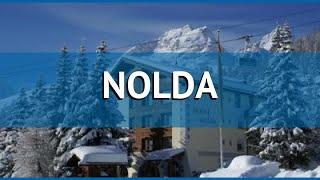 NOLDA 3* Швейцария Граубюнден обзор – отель НОЛДА 3* Граубюнден видео обзор