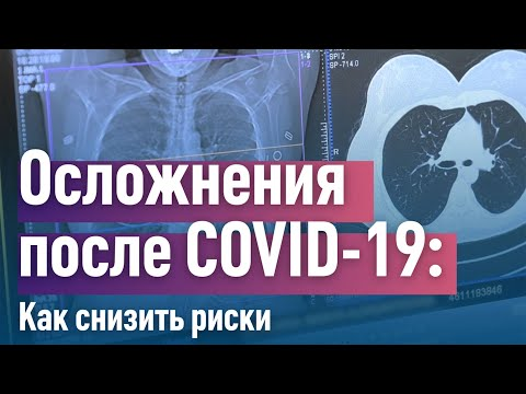 Реабилитация и лечение осложнений после COVID-19 в клинике «Медицина 24/7»