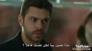 مسلسل مريم سافاش ومريم مشاهد متنوعة مع اغنية جميلة