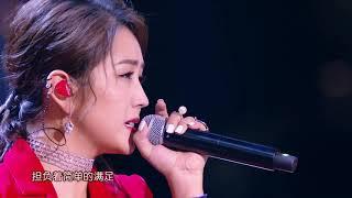 2018江苏卫视元宵晚会 歌曲《稳稳的幸福》何洁 180302