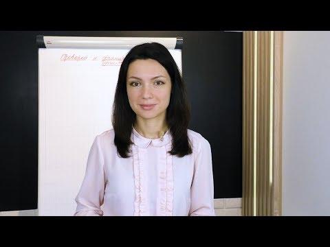 Как проверить бухгалтера и организовать работу бухгалтерии