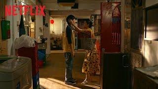 Trailer of Dear Ex (2018)