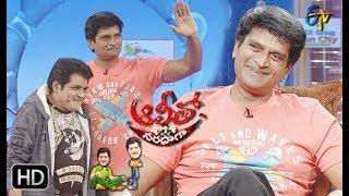 Alitho Saradaga | 14th October 2019  | Ravi Babu  ( Director)  | ETV Telugu