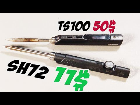 ☀ Убийца паяльника TS100 за 11$ [SH72 vs TS100 Soldering Irons]