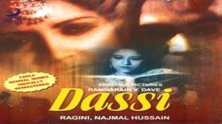 Dassi  1944   Hindi Full Movie  Ragini Najam Gyani  Hindi Classic Movies