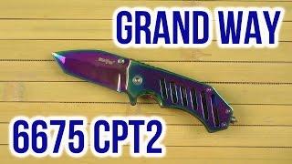 Grand Way 6675 CPT2 - відео 1
