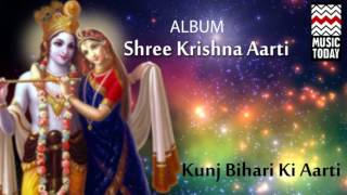 Kunj Bihari Ki Aarti | Ravindra Sathe | (Album: Shree Krishna Aarti)