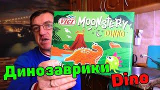 У Макса 1,5 тыс. подписчиков Monsters Resurrected Фигурные Колтеты динозаврики Dino Котлеты - заморозка полуфабрикат.  Dino динозаврики. Пожарим и  попробуем попробовать.  Динозаврики Dino, как не странно не из динозавров, а из
