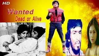 Wanted   Full Bollywood Classical Movie   Old Classic  Full Movies In Hindi Hd 1080p