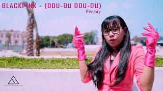 BLACKPINK   '뚜두뚜두 (DDU DU DDU DU)' MV Cover  Parody By DMC Project From Indonesia