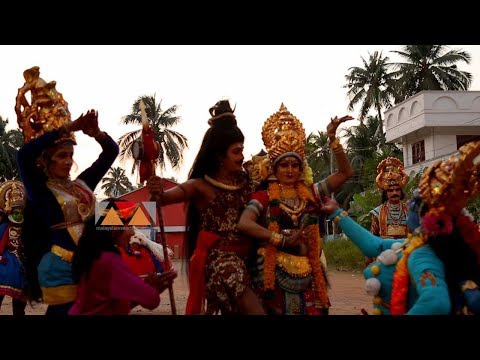 Kerala Rituals  Vol:1 |  From Marad Temple