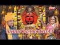 बालाजी के भजन mp3 | सालासर में हनुमान बिराजे रे | Balaji Song | Balaji DJ Song | Alfa Music
