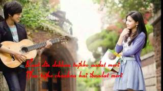Tum Ho Mera Pyaar Haunted 2011 Song With Lyrics by masoom