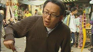【中國海南島】流傳70年的海南小吃!越怪越熱門的海鮮!!【美食大三通】