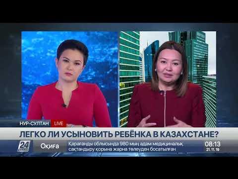 Легко ли усыновить ребёнка в Казахстане? Мнение эксперта