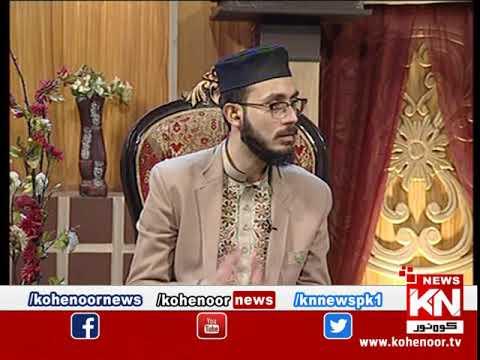 Istakhara 05 February 2020 | Kohenoor News Pakistan