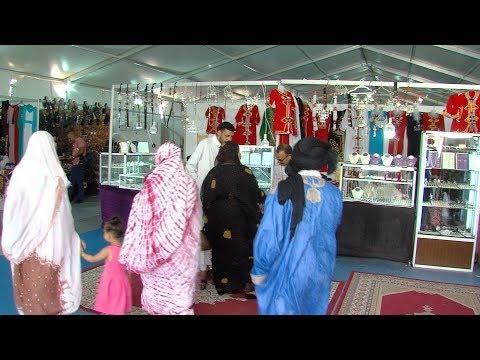 العرب اليوم - شاهد:جهات المغرب تبرز أفضل منتجاتها التقليدية