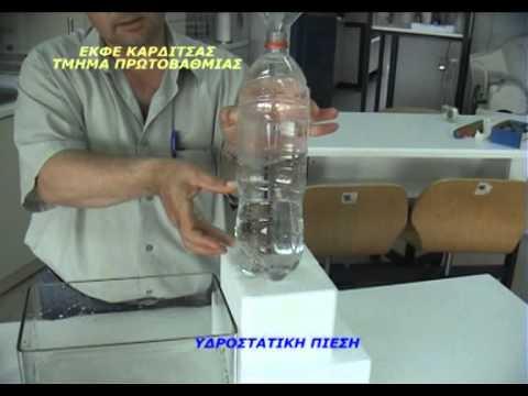 Typha παρακολούθησης της πίεσης αίματος κατά τη βάδιση