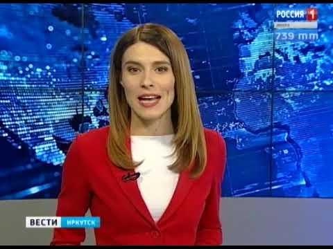 Выпуск «Вести-Иркутск» 27.11.2019 (14:25)