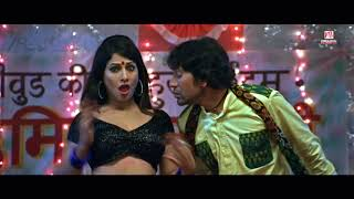 Sarso Me Inter Kailu Full Song Nirahua Hindustani Hd