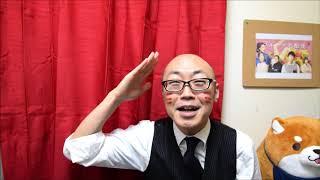 mqdefault - フルーツ宅配便、7話の「セリフを言ってみよう」(演劇初級編)