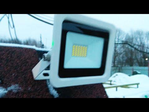 Светодиодный прожектор Elephantech / Elephantech LED Flood Light