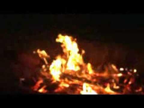 fire شبة النار