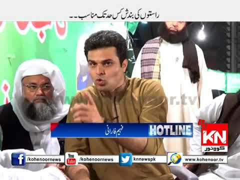 Hotline 06 04 2018 Exclusive interview of allama Khadim Hussain Rizvi with Faheem Farani۔