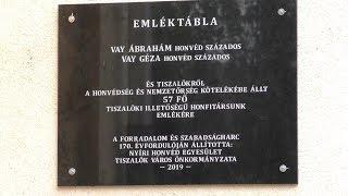 Emléktábla avatás – Tiszalök