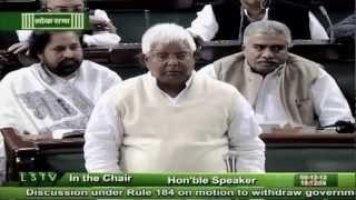 Lalu's 'jamhoora' comment in the Lok Sabha created uproar