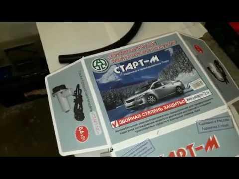 Как поставить подогреватель двигателя на гранту