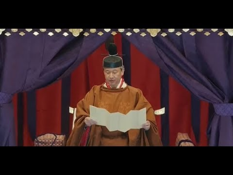 Japan's new emperor Naruhito to sit on the Takamikura