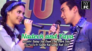 [Kara+Thai+EngSub] ♫ Nadech Yaya - ทะเลสีดำ Talay See Dum (The Dark Sea) ♫ | Dekmaideekub Video