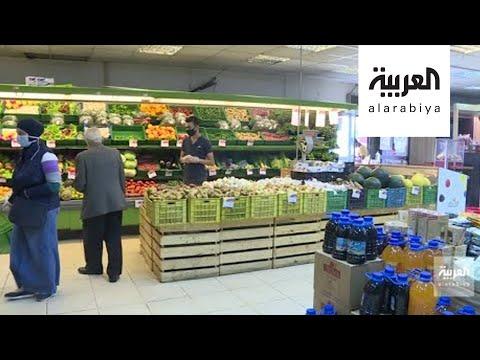 العرب اليوم - شاهد: ارتفاع جنوني في أسعار المواد الغذائية في لبنان