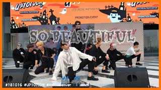 "181016 업텐션(UP10TION) ""So Beautiful"" Halloween ver"