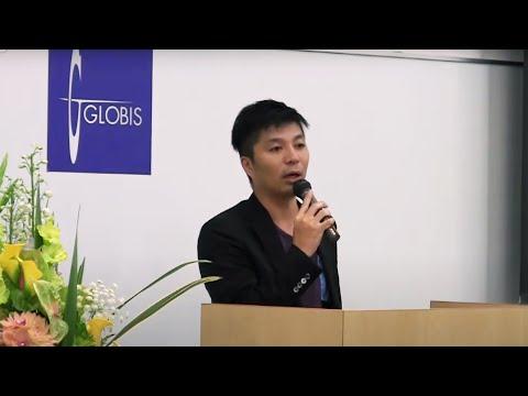 Part1/3 サイバーエージェント 藤田社長 起業家の挑戦 ~21世紀を代表する会社を創る~